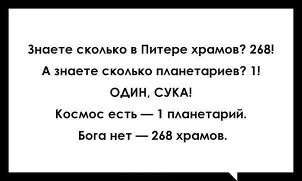 boga_net