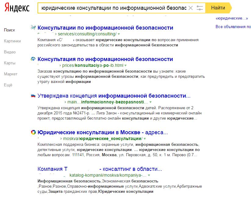 И Яндекс не помог