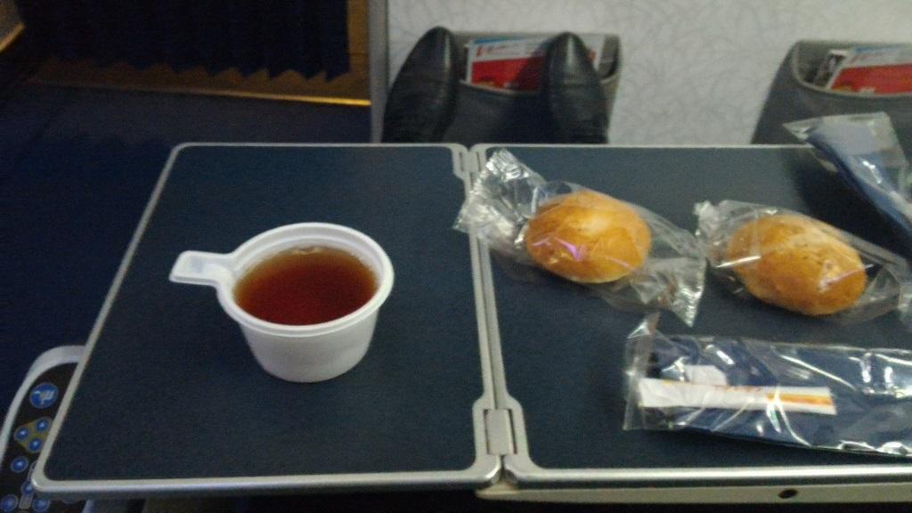 Завтрак бизнес-классе