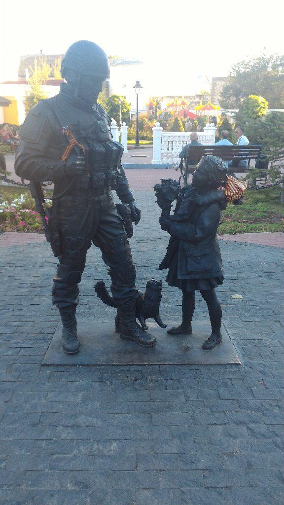 Памятник вежливым людям