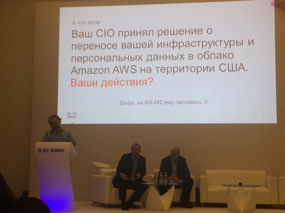 agile_sec_lukatsky_1