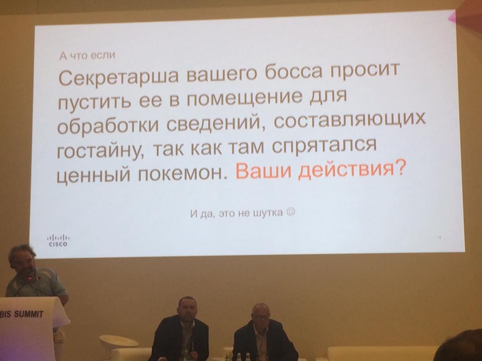 agile_sec_lukatsky_3