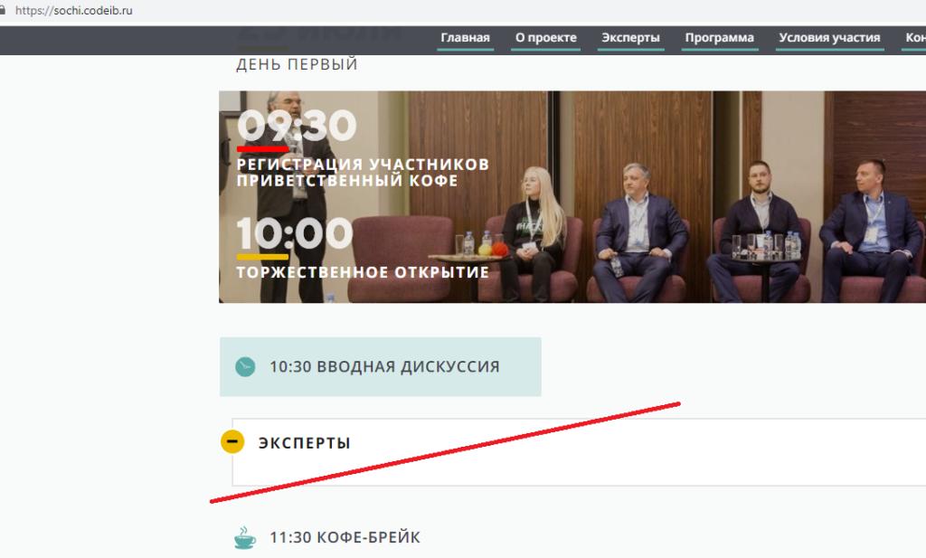 353058ccbc8a3 Информационная безопасность | Дудко Дмитрий - ddudko.ru